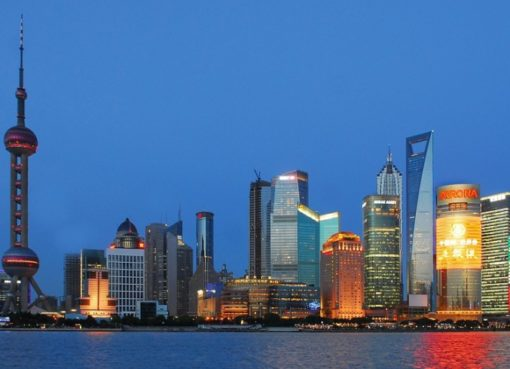 Skyline von Shanghai